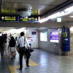 京都のシークレットロード