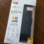 人生で初めてスマホケースを買った:ZenFone Goやで