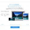 Macの写真アプリにiPhotoからデータを移行させる方法