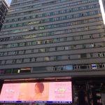 深夜特急に出てくる香港のチョンキンマンション(重慶大厦)は危ない?格安宿に泊まってみたのでシェアします。