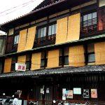 【京都観光にオススメ】烏丸・錦市場付近にある銭湯・錦湯に行ってきたよ。