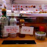 かっぱ寿司が全店舗食べ放題開始したのでおひとりさま寿司をしてきたin京都