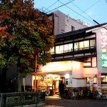 【京都の銭湯】サウナの梅湯に行ってきた。夜行バス後の朝風呂にも使えるよ!