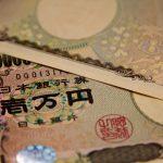 日本学生支援機構奨学金は、一種・二種併用を申し込んだ方がいい3つの理由