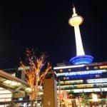 【イルミネーション編】京都のクリスマスデートにオススメのスポットを紹介するよ