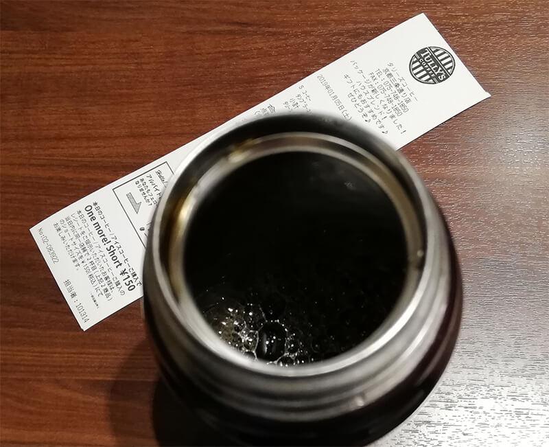 タリーズが高い?タンブラー持参で安く飲む方法を発見したのでシェアするよ!