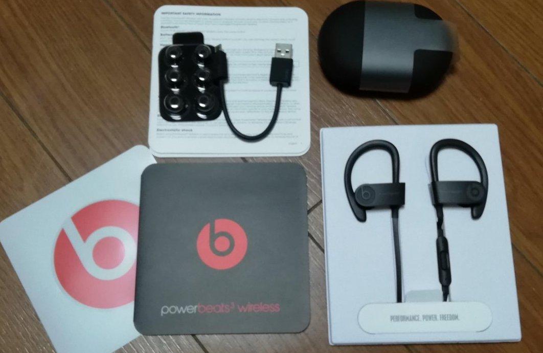Powerbeats3ワイヤレス付属品